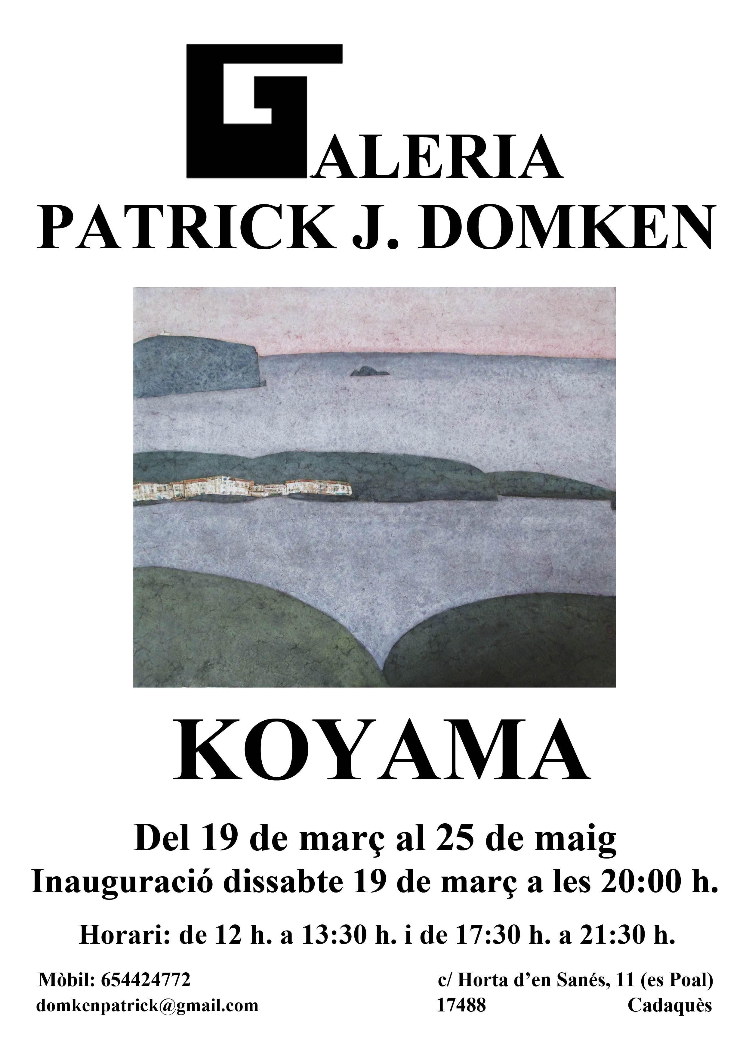 Galería Patrick Domken, Marzo 2016.